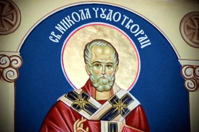 sveti nikola, nikoljdan, sv nikola, slava, svetac, ikona, freska