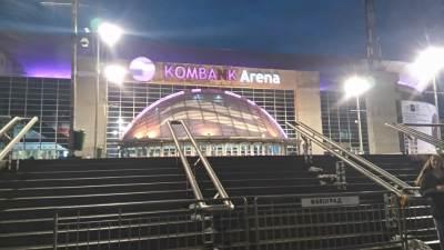 Arena, Kombank arena, Beogradska arena
