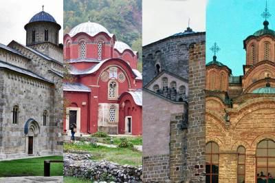 manastiri svetinje spc crkva
