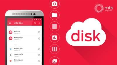mts disk, mts, mts disk aplikacija, mts disk Android, mts disk iPhone