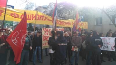 nedić, sud, protest