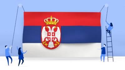 Srbija, Zastava, Fejs, FB, Zastava Srbije