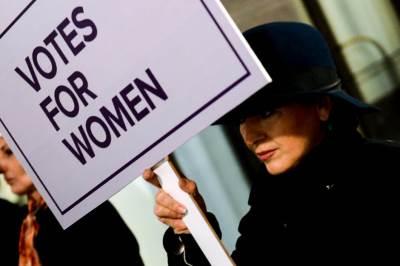 žena rat i plakat, izlođba, đene iz prvog svetskog rata, prvi svetski rat