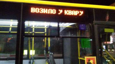 gsp, autobus, vozilo u kvaru, kvar
