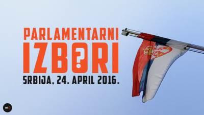 izbori, parlamentarni izbori, srbija 2016, srbija, zastava