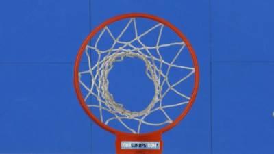koš kos obruc obruč mrežica košarka kosarka teren pokrivalica ilustracija