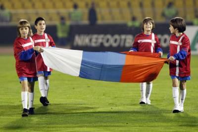 orlovi fss reprezentacija srbija fudbal zastava utakmica pokrivalica ilustracija