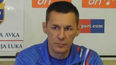 Aleksandar Janjić