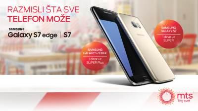 Samsung, mts, Galaxy S7, S7, S7 edge, Galaxy S7 edge