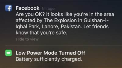 Facebook Safety Check Pakistan