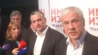 boris tadić, čedomir jovanović