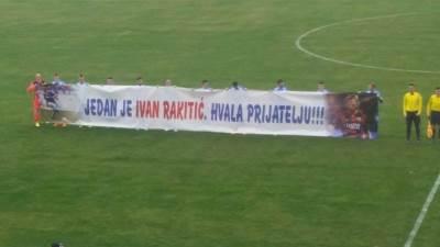Ivan Rakitić, Radnik