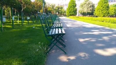 klupa, park, Beč