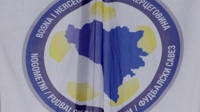 Fudbalski savez BiH