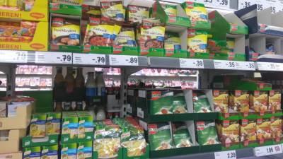 prodavnica supe sos sosevi supa raf
