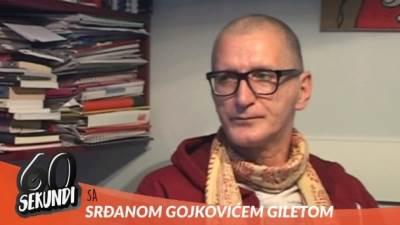 Gile, Srđan Gojković, 60 sekundi, muzika