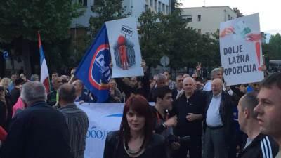 Protesti DF