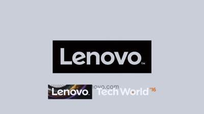 Lenovo, Tech World 2016,