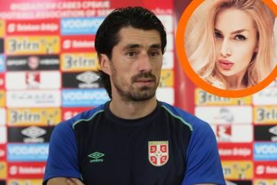 Milan Biševac i Božana