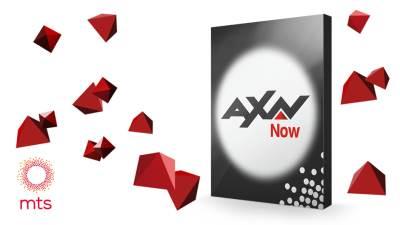 AXN paket,