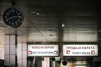 peron, železnička stanica, zeleznicka stanica, autobuska stanica, bas, bus, autobus, karte, prodaja karata,