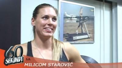 Milica Starović, 60 sekundi, veslanje, sport, Rio 2016