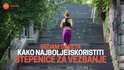Mondo fitnes, stepenice za vežbanje, vežbe, vežbanje