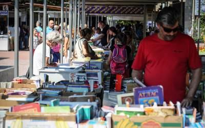 udžbenik, udžbenici, prodaja udžbenika, škola, knjige, trg nikole pašića