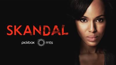 mts, pickbox, skandal serija,