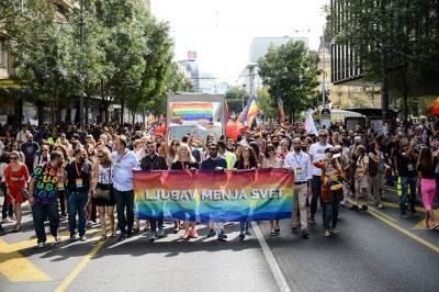 parada ponosa, gej parada