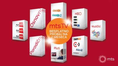 mts, mts tv, mts tv besplatno