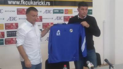 Gordan Petrić, Gordan Petric