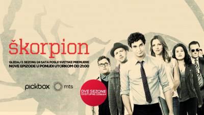 Škorpion, mts, mts TV