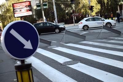 oslobođenje beograda, zatvorene ulice, blokada, blokiranje ulice,