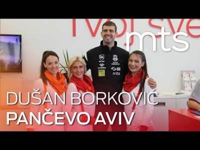 Dušan Borković i mts
