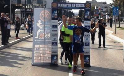 supermaratonac
