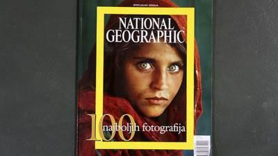 zelenooka,gulu,pakistan,avganistan