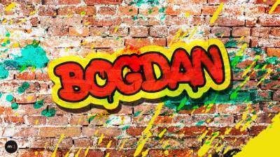 ime, imena, muška imena, muško ime, Bogdan