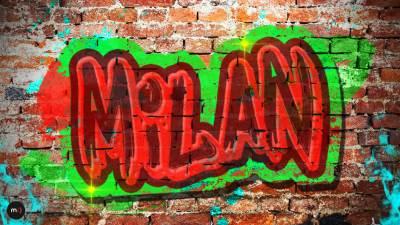 ime, imena, muška imena, muško ime, Milan