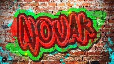 ime, imena, muška imena, muško ime, Novak