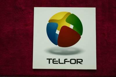 telfor 2016, telekomunikacioni forum, telekom srbija, mts