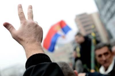 protest, sindikat vojske, policija, vojska i policija