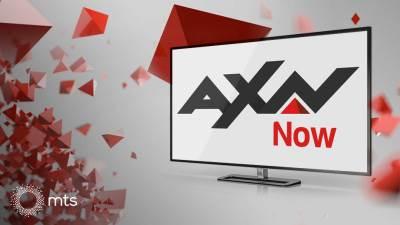 axn, mts tv