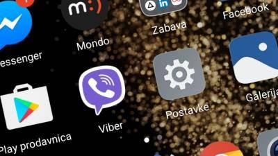 Viber nove opcije, Logo, Viber, Viber Logo, Pokrivalica
