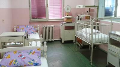 KBC zemun pedijatrija bolnica sobe dečija bolnica