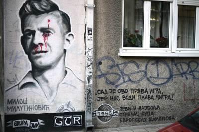 miloš milutinović, grafit, pfc, grafiti, fk partizan