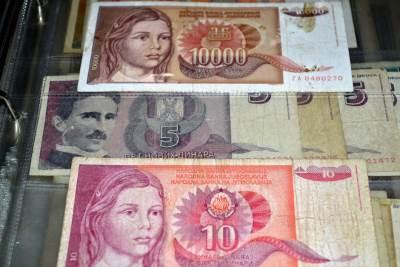 novčanice, novac