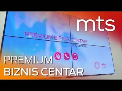 mts Premium Biznis Centar