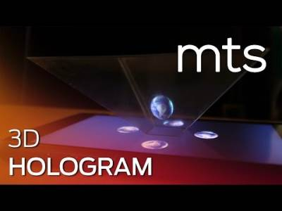 mts 3D hologram