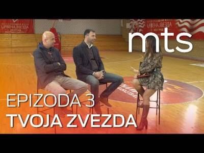 Nebojša Ilić i Davor Ristović - Tvoja Zvezda